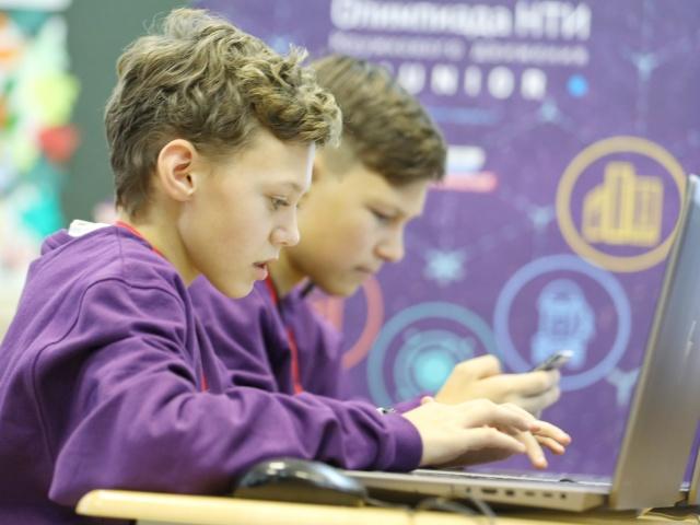Школьники Серова могут принять участие в Skolkovo Junior Challenge 2021