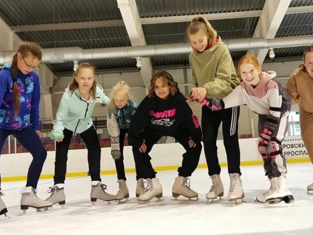 Летом – на коньках!
