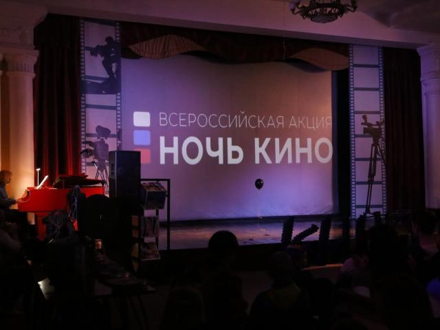 В Свердловской области в шестой раз пройдет «Ночь кино»