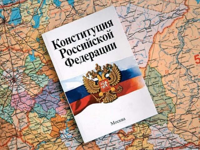 Голосование за поправки в Конституцию РФ