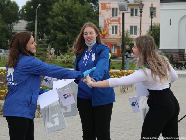 День молодежи встретили в Серове