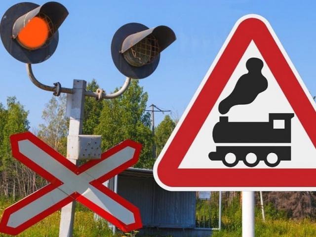 Работы на железнодорожном переезде