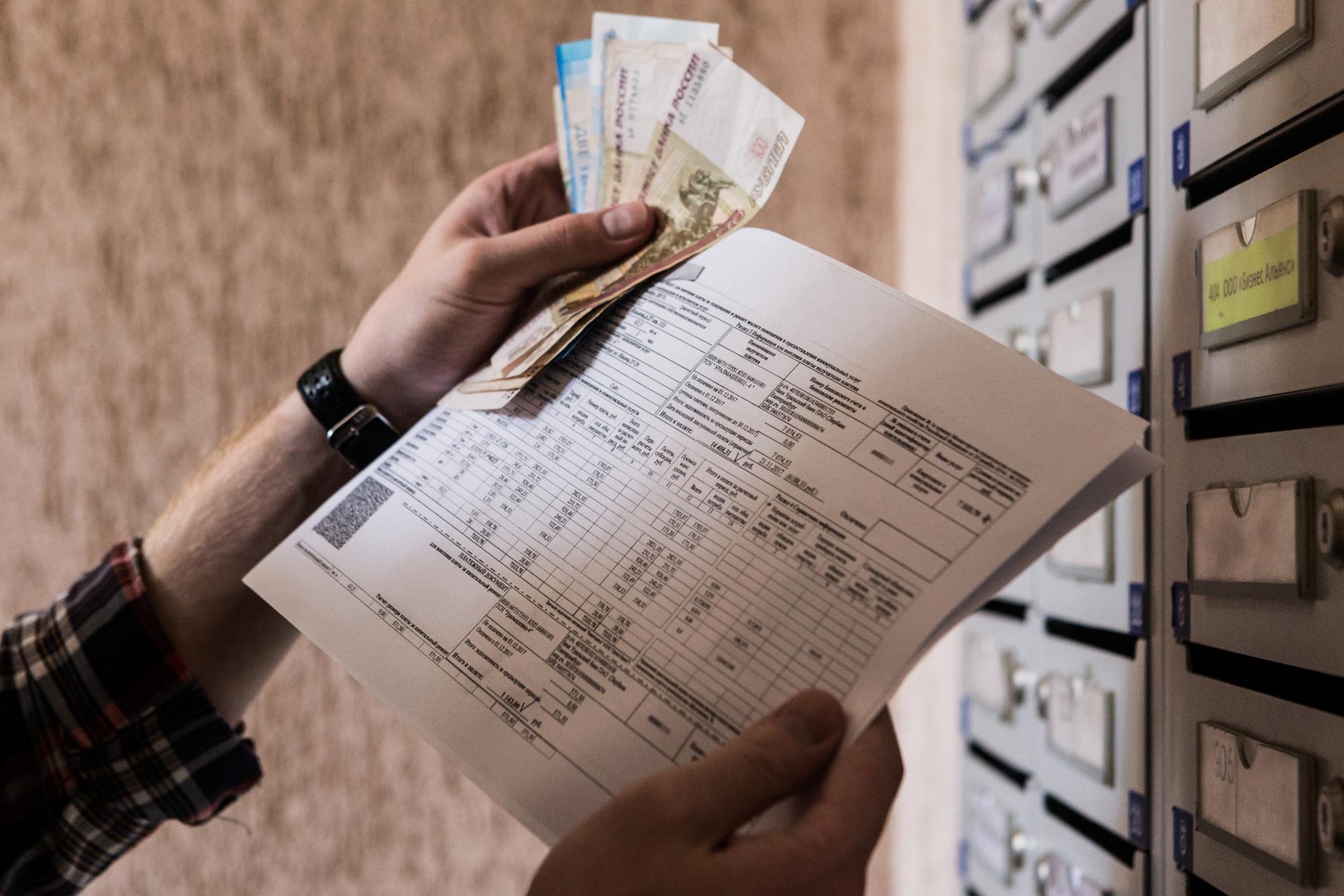 Власти хотят поднять тарифы ЖКУ